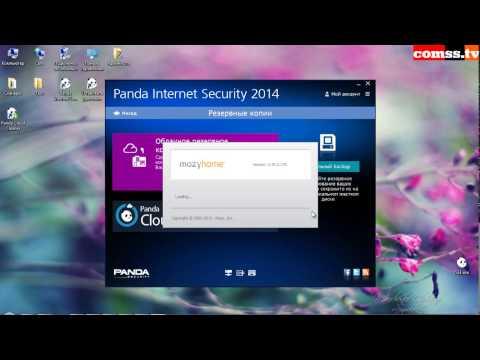 Обзор-сравнение и тест Panda Internet Security 2014 19.01.00.