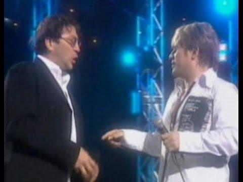 «АЭРОПОРТ», исполняют Алексей ГЛЫЗИН и Григорий ЛЕПС. 2004 год.