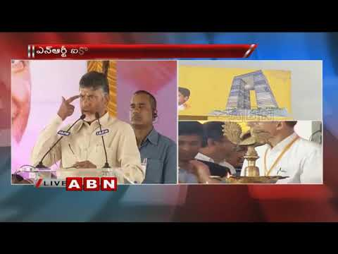 CM Chandrababu speech at NRT ICON tower Foundation Stone ceremony