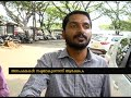 Applications missing; Complaint against Kottayam RTO office