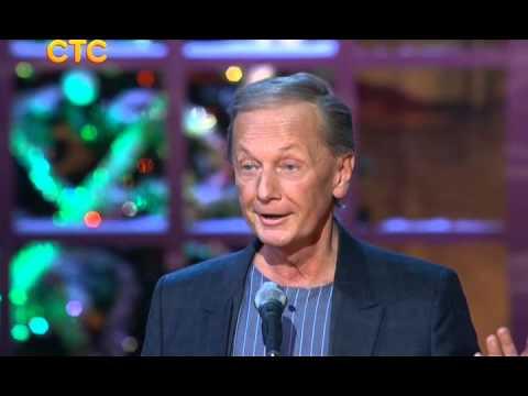 Михаил Задорнов  Новогодний задорный юбилей 1 часть 2013 12 30