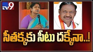 Poll Telangana : సీతక్క సీటు మారుతారా ?