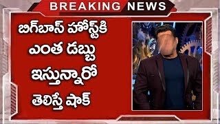 Bigg Boss 12 Updates | Salman Khan Remuneration For Bigg Boss Hindi Season 12 | Top Telugu Media