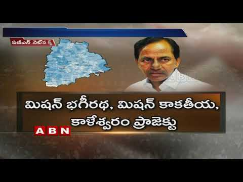 Telangana CM KCR to Hold Review Meet With officials over Central Funds | ABN Telugu