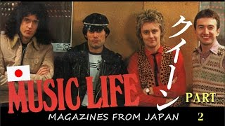 [111] Music Life Magazines from Japan: Part 2 (1970's)