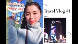 Travel Vlog #1 Vegas   周杰伦拉斯维加斯演唱会   居然偶遇吴建豪?打卡鲜芋仙 Seven Magic Mountain   第二次坐摩天轮