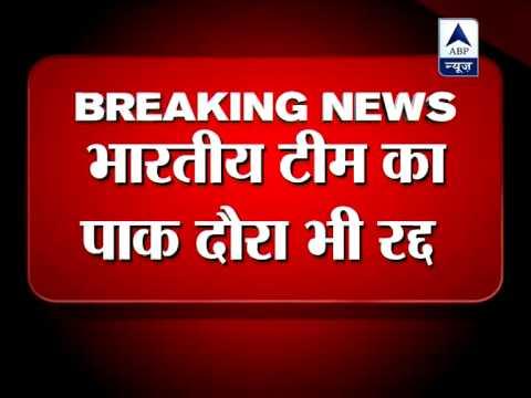 After Pak passes resolution on Guru, India cancels hockey series