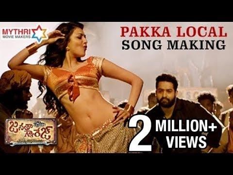 Janatha Garage Telugu Movie Songs | Pakka Local...
