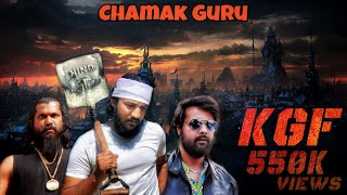 KGF  SPOOF | KGF - KUDI GURU FULL | KGF | YENNE VERSION | YASH | SRINIDHI SHETTY | PRASHANTH NEEL
