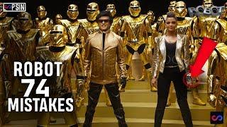 Robot Movie mistakes    Ftww Robot    Loop Sin