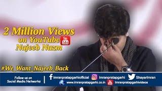 NAZM on Najeeb JNU by Imran Pratapgarhi at Belgaum Mushaira, 3 November