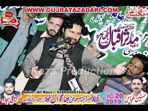 Zakir Mudsar Iqbal Jamra | 20 Rabi Ul Awal 2019 | Bhagowal Khurd Gujrat || Raza Production