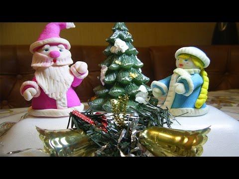 Новогодние фигурки (дед мороз и снегурочка) из сахарной мастики для новогоднего торта