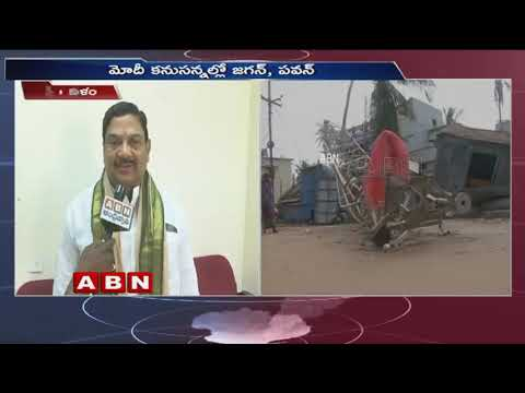 TDP Minister Kala Venkata Rao Face To Face Over Cyclone Titli Restoration Works
