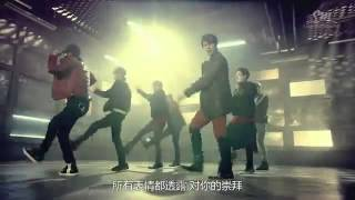 Super Junior M BREAK DOWN Music Video