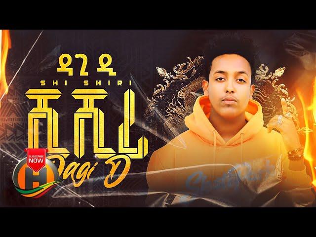Dagi D - Sherosa - New Ethiopian Music 2019 thumbnail