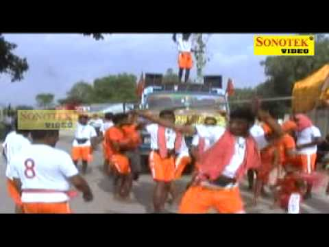 Sun Ke Bhole Ka Gana| सुन के भोले का गाना | Haryanavi Shiv Bhajan thumbnail