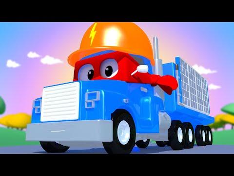 Грузовик СОЛНЕЧНАЯ БАТАРЕЯ! - Трансформер Карл в Автомобильный Город 🚚 ⍟ детский мультфильм