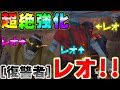 【第五人格】レオの超絶強化アプデ!パペットを操りサバイバーを殲滅せよ!【IdentityⅤ】【アイデンティティファイブ】【さとみ】【実況】【レオ】