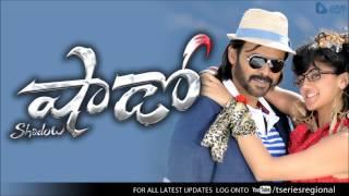 Shadow - Pilla Manchi Bando Bastu Song (Shadow Telugu Movie Songs 2013) - Ft. Venkatesh Daggubati, Tapsee