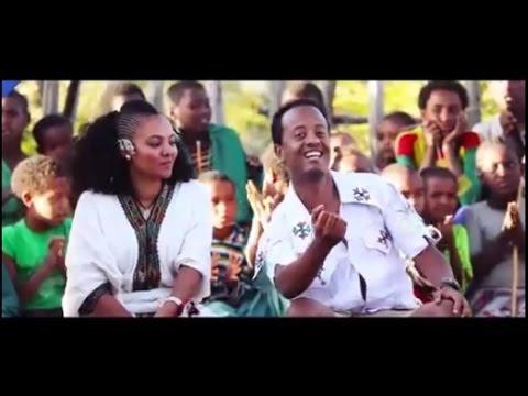Jossy - Alilim Bechirash (Ethiopian Music)