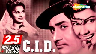 CID 1956 (HD) -  Dev Anand - Shakila - Waheeda Rehman - Bollywood Old Movies