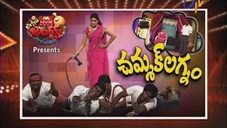 Extra Jabardasth - 10th July 2015 - ఎక్స్ ట్రా జబర్దస్త్ – Full Episode