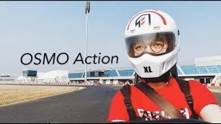 搞机零距离:大疆OSMO  Action运动相机 超强防抖+前后双屏这谁顶得住