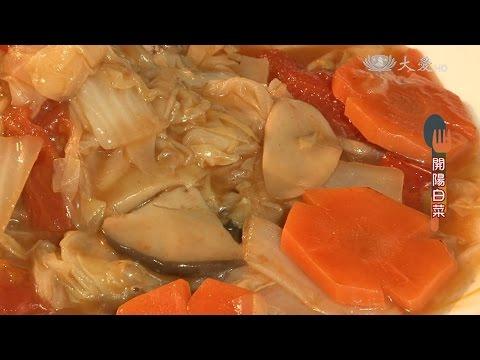 現代心素派-20161221 香積料理 - 開陽白菜、核桃紫米養生粥 - 在地好美味 - 赤崁璽樓