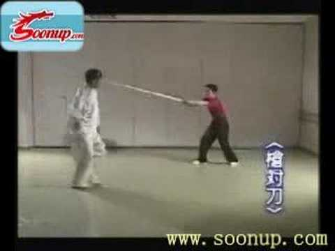 WUS' BAJIQUAN  WEAPONS Image 1