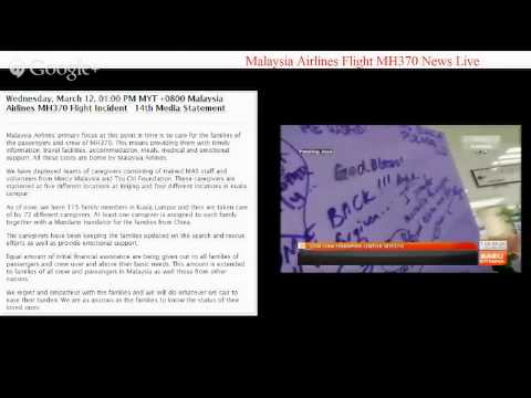 Malaysia Airlines Flight MH370 News Live(12/3/2014)(2)
