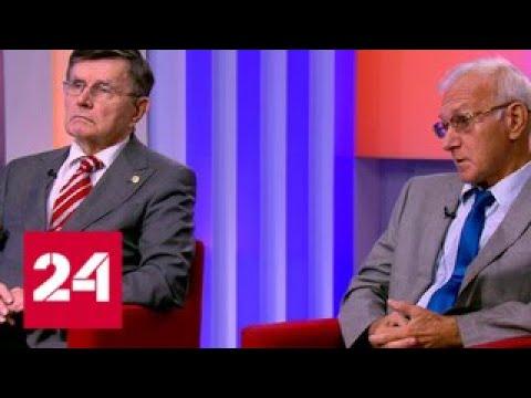 Белые каски уходят из Сирии: мнения экспертов - Россия 24