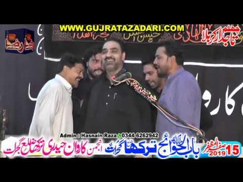 Zakir Ghulam Abbas Sadfi | 15 Safar 2019 | Tarikha Gujrat || Raza Production