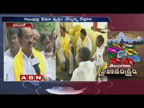 T-TDP leader Revuri Prakash Reddy face to face over Election Campaign | Warangal