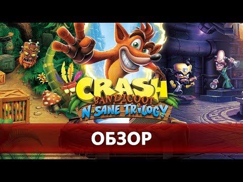Crash Bandicoot N.Sane Trilogy - окунемся в детство