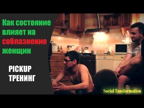 pikaperi-razvodyat-video