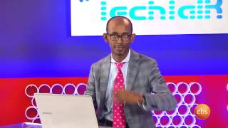 Short Technology News & My Visit to Ethiopia - TechTalk With Solomon