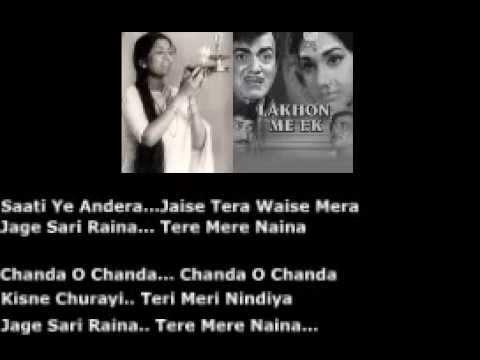 Chanda O Chanda   Lata Mangeshkar   Lakhon Mein Ek (Lyrics )