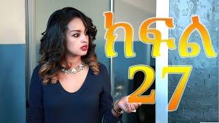 Meleket - Episode 27 (Ethiopian Drama)