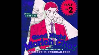 JoJo's Bizarre Adventure: Diamond is Unbreakable OST - Third Bomb