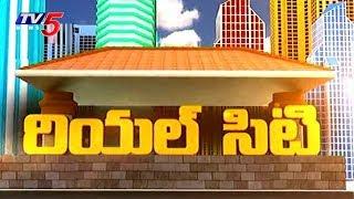 Sujan Media's Real City   Episode 12   25-06-2017