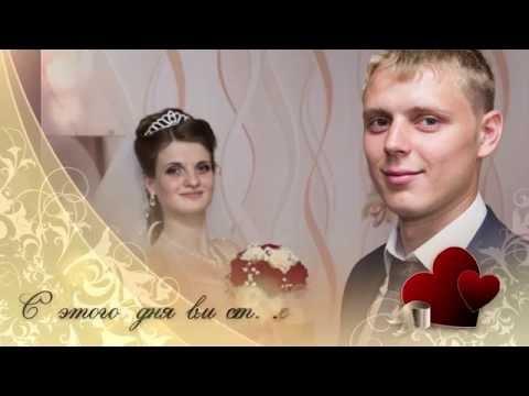 Свадебный видеоклип #2