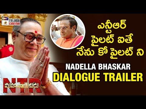 NTR Mahanayakudu | Nadella Bhaskar DIALOGUE TRAILER | Balakrishna | Rana Daggubati | Vidya Balan thumbnail