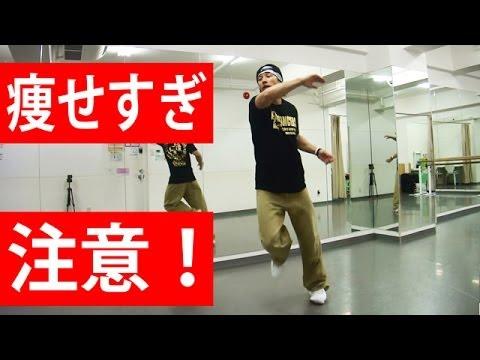 【ダイエット ダンス動画】ダンス初心者でもすぐ燃焼 家で10分HIPHOPダイエット  – Längd: 9:33.