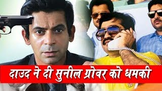 Coffee With D Threat by Don Ca Shakil || Media Today