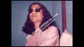 Amay Ki Tor Aktu Doya Nai - Kari Amir Uddin Ahmed