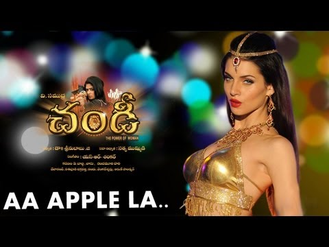 A Apple la vunta – Item song trailer – Chandi (Priyamani, Sarath Kumar, Krishnam Raju)