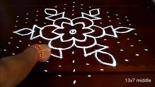 Latest Creative Rangoli With Deepam | Deepam Kolam For Diwali 2018 Deepavali Muggulu