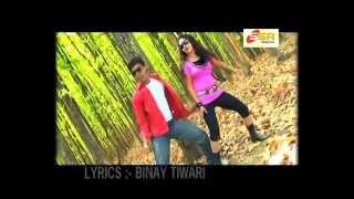 TUHUN KUNWARI   || New Super Hit Khortha & Bhojpuri  Songs Of  Binay Tiwari
