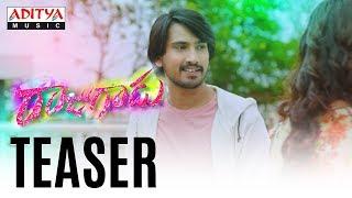 Rajugadu Teaser   Rajugadu Movie   Raj Tarun, Amyra Dastur  GopiSunder   Sanjana Reddy